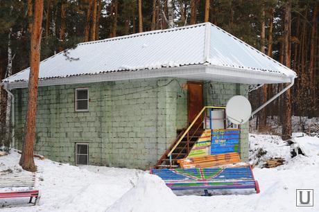 Теплый дом. Челябинск., теплый дом