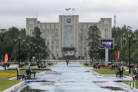 Ноябрьск, администрация ноябрьска