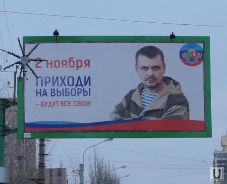 Луганск. Жизнь налаживается