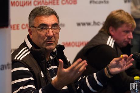 Встреча болельщиков хк Автомобилист с тренером. Екатеринбург, вайсфельд леонид