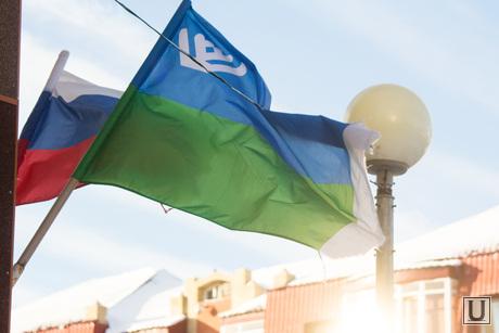 Разное. Ханты-Мансийск., югра, ханты-мансийск, флаги хмао