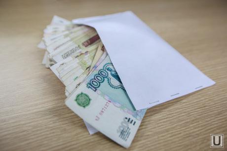 Клипарт., деньги, взятка, зарплата