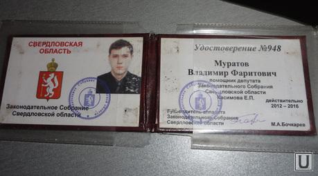 Владимир Муратов. Луганск. ЛНР