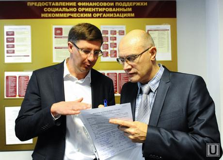 Заседание городской думы. Челябинск., карелин сергей, глава советского района