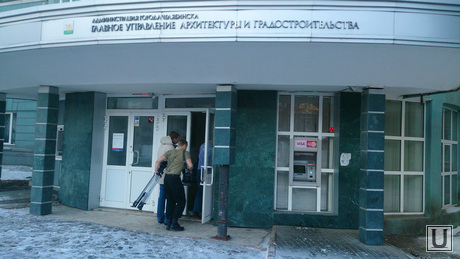 Обыски в управлении архитектуры. Челябинск, управление архитектуры челябинска