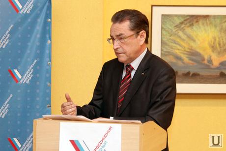 Расширенное заседание регионального штаба ОНФ Курган, камшилов иван