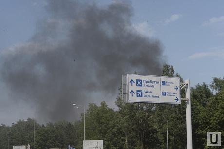 Перестрелка в Аэропорту Донецка. Украина, дым, аэропорт