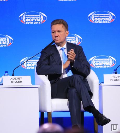 Форум Сочи -2014. Круглый стол по авиа и др, миллер алексей