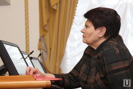 Совещание у Губернатора Курган, новикова людмила