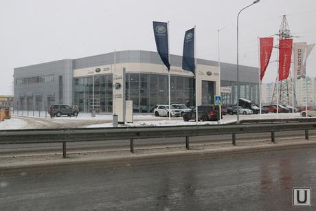 Автосалоны Сургут Ноябрь