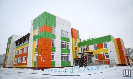 открытие детского сада Снегирёк. Сургут