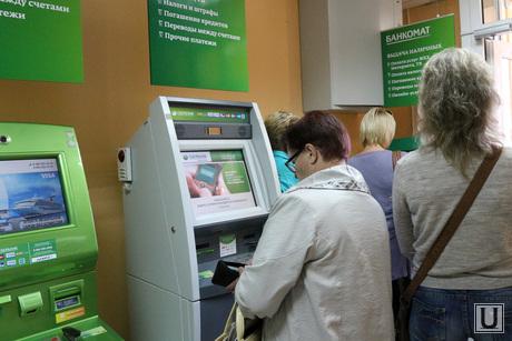 Банки Курган, сбербанк, банкоматы