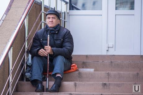 Клипарт_2. Ноябрь. Ханты-Мансийск., бомж, старость, нищий, трость, пожилой