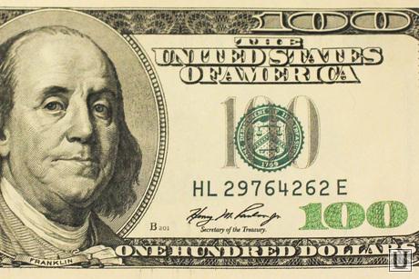 Клипарт, доллары, валюта, деньги