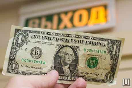 Клипарт. Деньги и прочее., выход, кризис, доллар, деньги