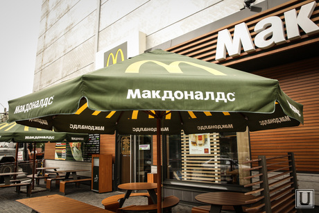 МакДональдс. Сургут, макдональдс