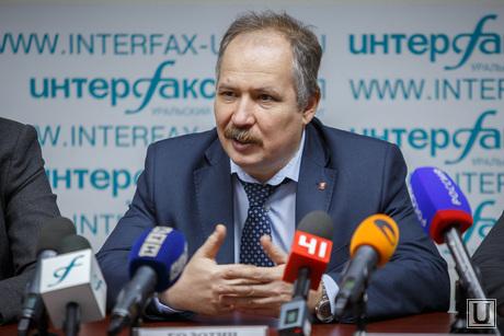 Пресс-конференция по банкам. Екатеринбург, болотин евгений