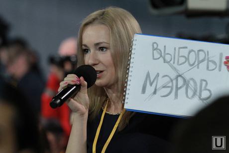 Подробно. Прессуха Путина. Москва, выборы мэров, журналист 4 канал