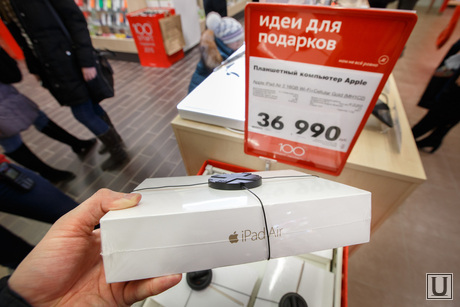 Варианты подарков. Екатеринбург