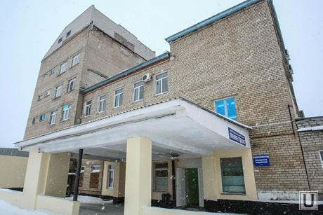 Областная больница №4. Ишим, больница №4