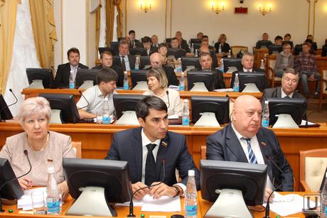 Заседание Областной Думы Курган, депутаты областной курганской думы