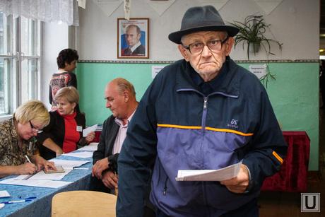 Единый день выборов Курган