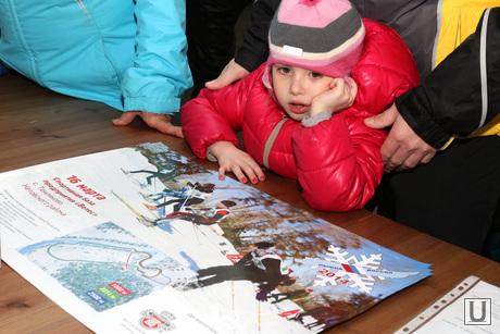 Лыжня России Курган