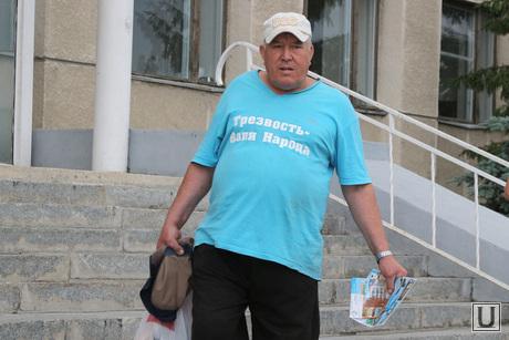 Пятый инвестфорум Шадринск