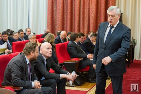 Заседание в Гранатовой бухте. Екатеринбург