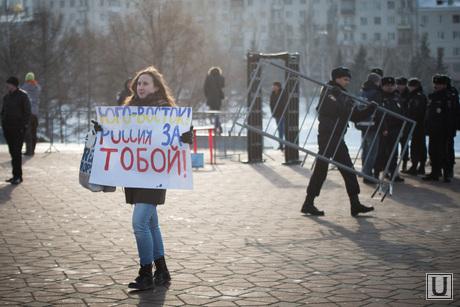 Митинг в поддержку Путина и российских войск на Украине. Екатеринбург, россия, украина