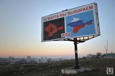Крым. День перед референдумом., выбор, крым, референдум