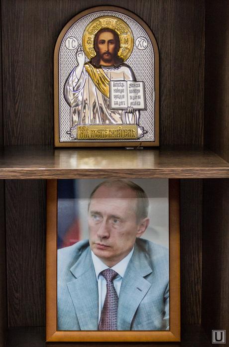 Клипарт. Октябрь. Часть V, фото, путин владимир, икона, бог