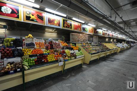 Магазин. Супермаркет. Никитинские ряды. Проспект. Алое поле. Продукты. Челябинск., магазин, продукты, фрукты, никитинские ряды