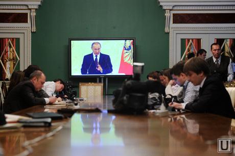 Послание президента Путина 12.12.12. Москва, послание президента