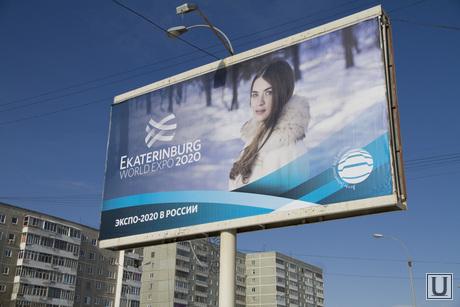 Рекламные щиты - ЭКСПО, Симаков, некоррупция, исповедь, баннеры, рекламные щиты, реклама на улице, экспо-2020