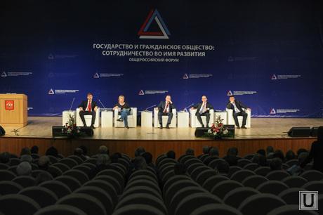 Заседание Общественной палаты РФ (ОПРФ). 14 января 2015г, ОПРФ, Общественная палата