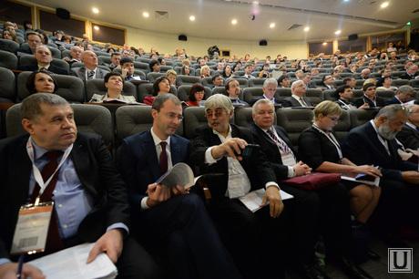 Гайдаровский форум-2015. День второй. Москва