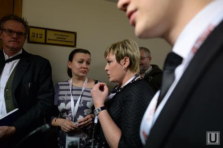 Гайдаровский форум-2015. День второй. Москва, ковтун марина