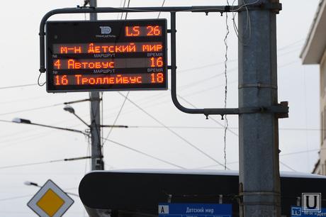 Маршрутки. Челябинск., остановка, троллейбус, детский мир, автобус