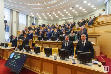Заседание Думы ХМАО, 25 сентября 2014 , дума хмао, депутаты хмао
