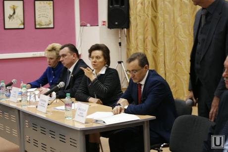 Комарова в Нижневартовске. Часть 1