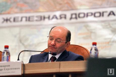 Ассамблея ЖД. Александр Мишарин, экс-губернатор Свердловской области, мишарин александр, экс-губернатор СО, железная дорога
