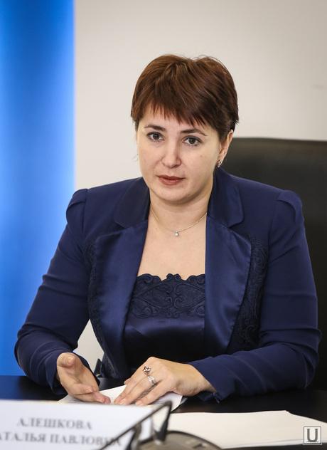 Чиновник. Сургут, Наталья Алешкова