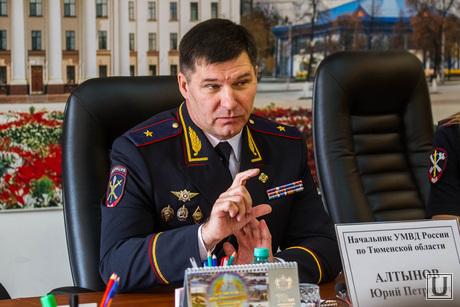 Генерал МВД Алтынов. Тюмень, алтынов юрий