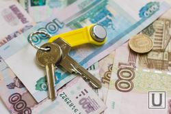 Займ 1000000 рублей срочно без залога в екатеринбурге