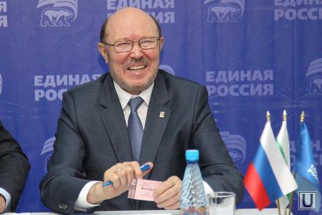 Конференция Единой России Курган, исламов марат