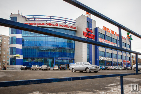 Белка Маркет. Екатеринбург, белка маркет