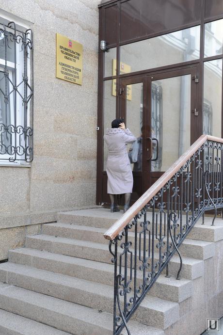 Правительство Челябинской области, правительство челябинской области, резиденция губернатора челябинской области