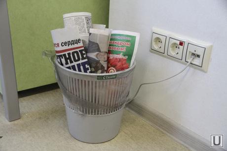 Антоновы газетёнки, газета, мусорка, предвыборная агитация