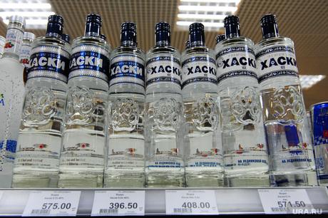 Продукты. Цены. магазин Проспект. Челябинск., водка, хаски